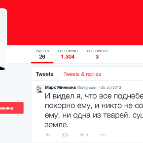 'Tried to spit in the soul, only got the face' -- 26 Poetic Russian SPAM Tweets