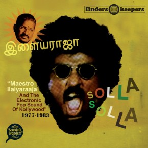 On Blast: Maestro Ilaiyaraaja and the Electronic Pop Sound of Kollywood 1977-1983
