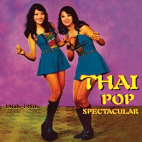 On Blast: Thai Pop Spectacular