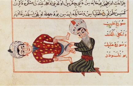 Charaf-ed-Din._Operation_for_castration_(1466)