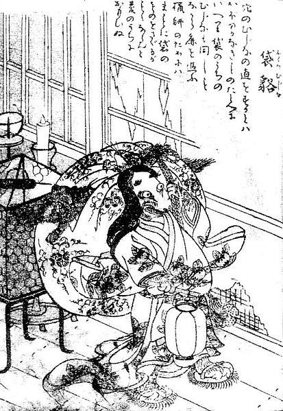 Fukuro-mujina