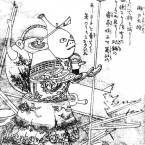 The Revolutionary Grotesque Monsters of 1776 Japan