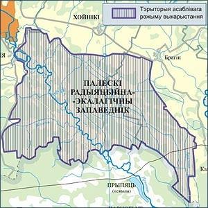 The Chernobyl Alienation Zone (via)
