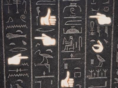 emoji hieroglyphs